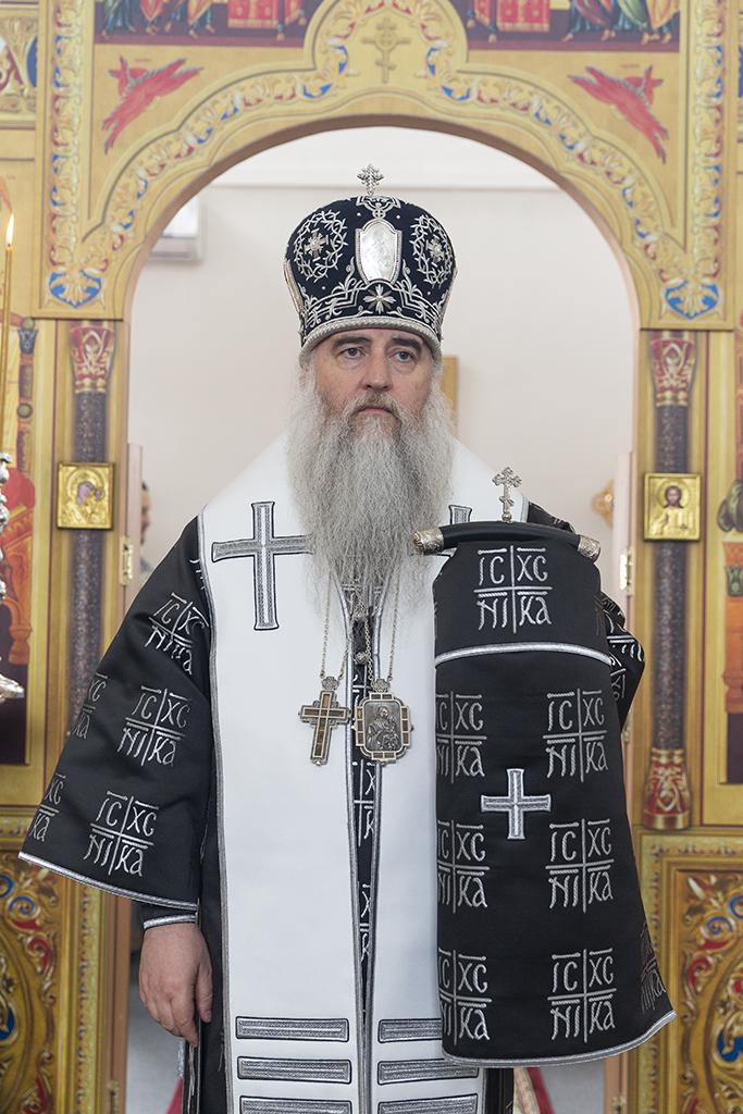 Послание к пастве Митрополита Саратовского и Вольского Лонгина в дни Великого поста