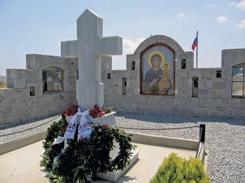 Мемориал на Русском кладбище в Калоераки