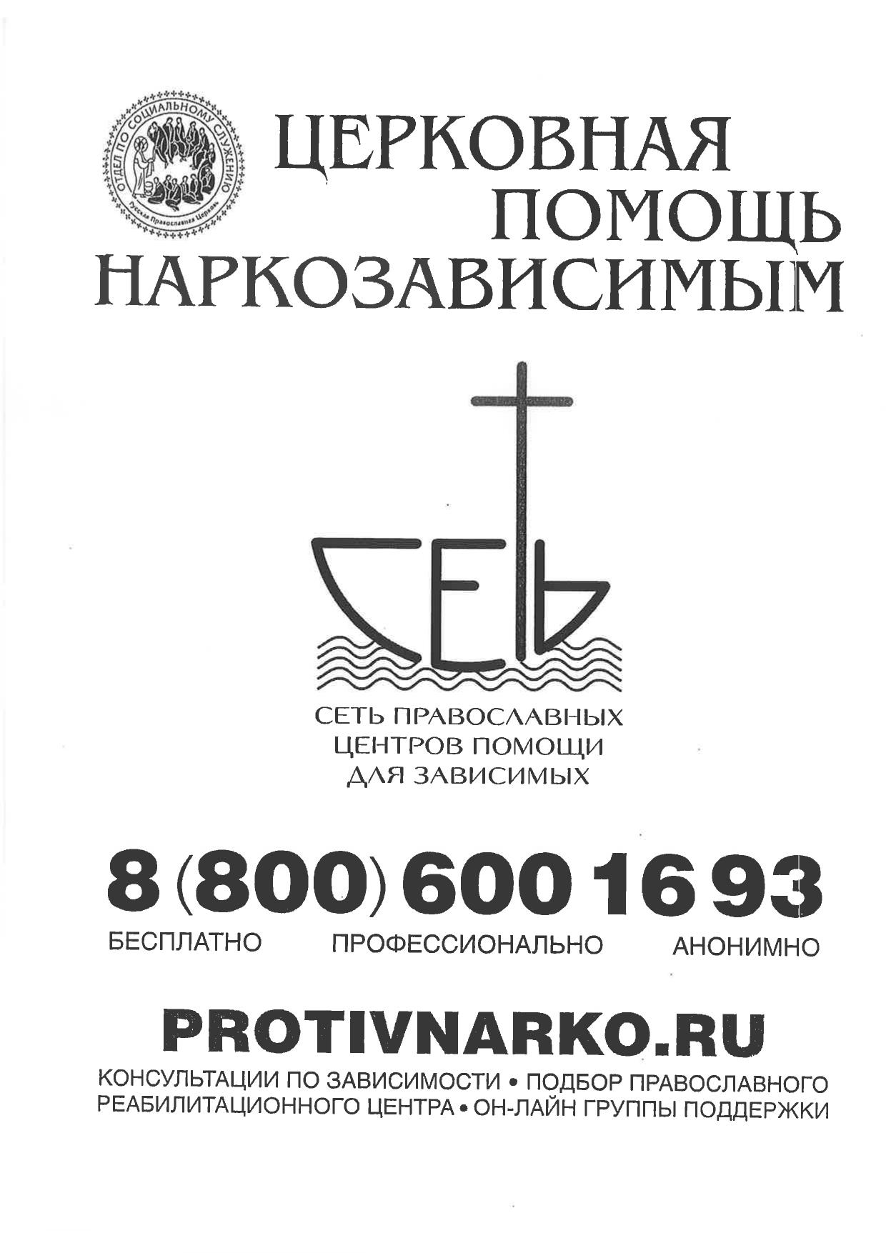 image-9760