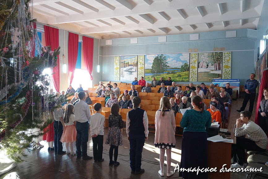 Дом интернат для престарелых аткарск дом престарелых в полетаево челябинской области