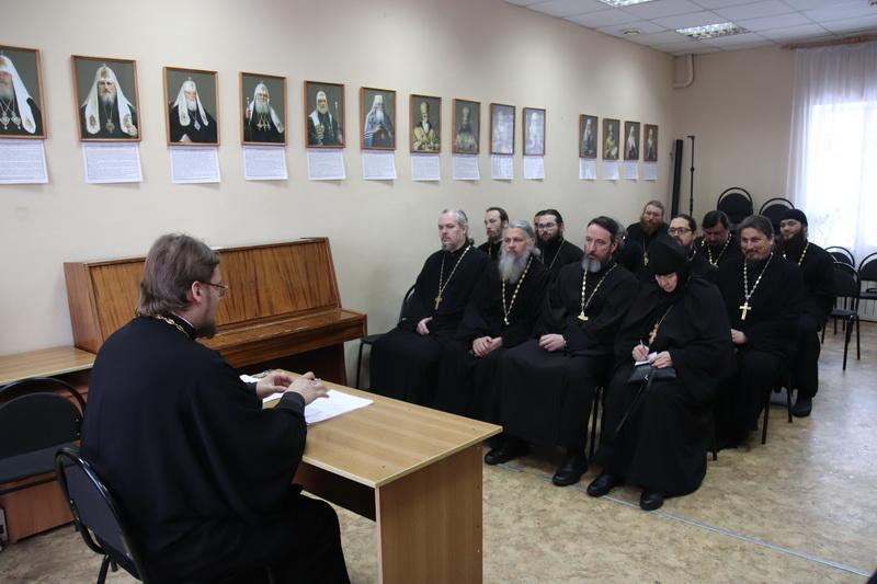 Состоялось собрание духовенства Центрального благочиния