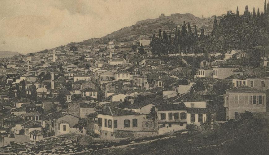Смирна в 1880-е гг.