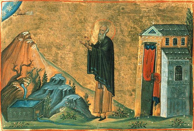 Картинки по запросу Прп. Аврамий затворник и блаженная Мария, племянница его