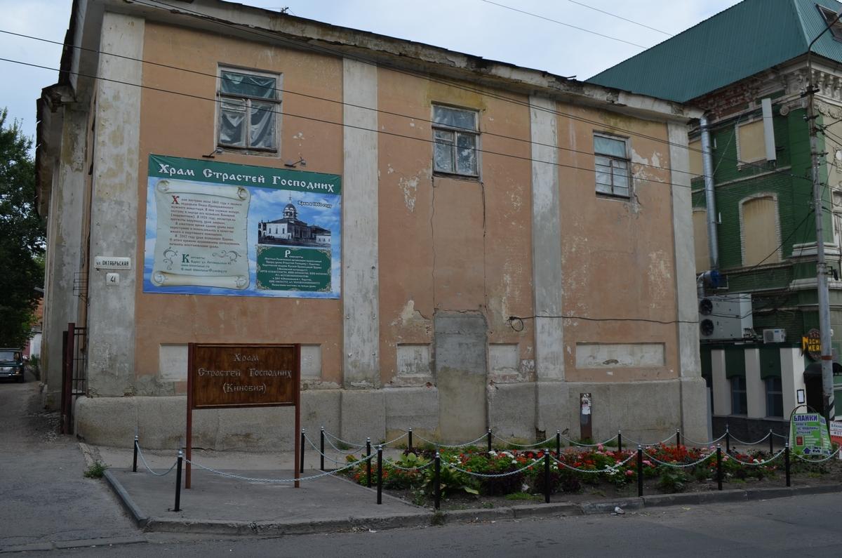 Проститутки на авангарде в луганске