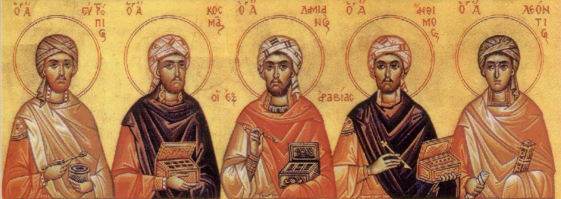 Картинки по запросу Мученики бессребреники Косма и Дамиан Аравийские и братья их Леонтий, Анфим и Евтропий
