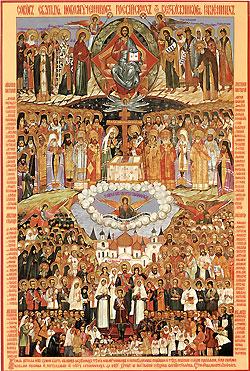Собор святых новомучеников Российских. Источник: http://days.pravoslavie.ru/Images/ii6613&23.htm